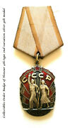 Cccp Order Badge Of Honor 4th Type 2nd Variation Silver Gilt Medal