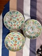 A Set Of Three Antique Chinese Famille Rose Dishes Plates Chenghua Mark