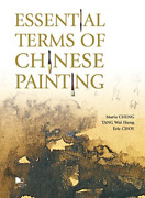 Dr. Maria Cheng-essential Terms Of Chinese Painting Book New