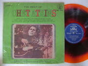 Marble Vinyl / Chet Atkins The Best Of / Taiwan Asia