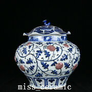 14.9 Chinese Porcelain Yuan Dynasty Blue Whit Red Fruit Fish Lotus Leaf Jar Pot
