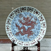 34.6 Antique Porcelain Ming Dynasty Xuande Blue White Red Dragon Seawater Plate