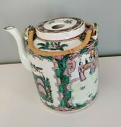 Antique Hand Painted Rose Mandarin Tea Pot With Lid And Double Handles.