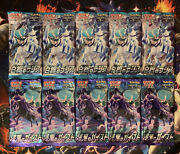 10x Japanese Chilling Reign Pokandeacutemon Booster Packs 5 From Each New Set