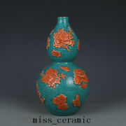 9.8 China Old Porcelain Qing Dynasty Qianlong Museum Mark Allite Red Peony Vase