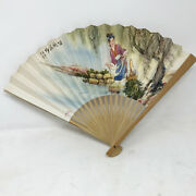 Vintage Asian Chinese Paper Folding Hand Fan Woman At River Bamboo Free Shipping