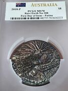 Rare Earth 2018 5oz Silver High Relief Patina Diamond 8 Coin Pcgsms70 First Day
