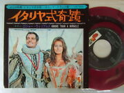 Red Vinyl / Ost More Than A Miracle / Sophia Loren Roger Williams / 7inch