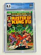 Marvel Special Edition 15 Cgc 8.5 Comic 1st App Master Kung Fu Shang Chi Hot