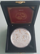 Mds Solomon 25 Dollars 2019 Pp Chinese Unicorn 1 Kg Silber Limited 99 Coins