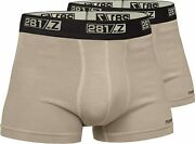 281z Military Underwear Cotton 2-inch Boxer Briefs - Tactical Hiking Outdoor - P