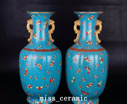 19.3 A Pair Porcelain Qing Dynasty Yongzheng Famille Rose Butterfly Flower Vase