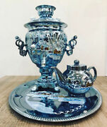 Samovar Russian 3l | 110v Or 220v | Hand-painting, Auto Power Of Button