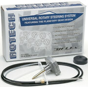 Rotech16fc - Uflex Rotary Steering Package 16ft