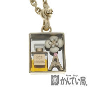 A30680 Bag Charms Key Chain No.5 Perfume Camellia Eiffel Tower Secondhand