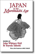 Hall John Whitney-japan In The Muromachi Age Book New