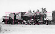 Tonopah And Tidewater Engine 7 At Death Valley Junction In 1940 - 8x10 Photo