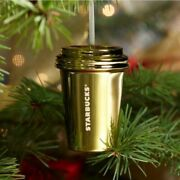 Starbucks 2012 Edition Gold Cup Ornament