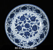 17.3 China Antique Porcelain Ming Dynasty Yongle Blue White Peony Flower Plate