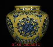 14.6 Chinese Old Porcelain Ming Dynasty Xuande Blue White Yellow Flower Jar Pot