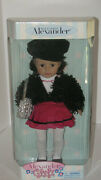 Madame Alexander Girlz 18 Inch Doll Brown Hair And Brown Eyes New