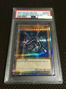 Yu-gi-oh Psa10 267 Existing Sheets Crimson-eye Black Dragon Red Eyes 20th Secret