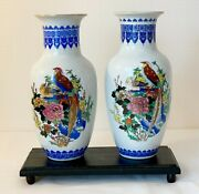 Vintage Chinese Vase Porcelain Oriental Asian Vases One Pair 10 Ins Tall