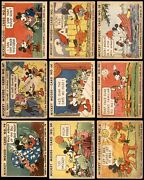 1935 Mickey Mouse Partial Complete Set 3.5 - Vg+