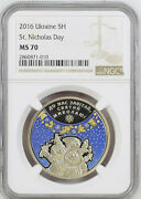 2016 Ukraine 5h Uah - St. Nicholas And039s Day Coin - Ngc Ms70 /w Ogp - Top Pop = 1