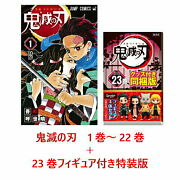 Deviland039s Blade Comics 22 Volumes Special Edition Set With 23-volume Figure
