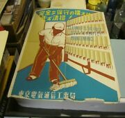 Vintage Japanese Work Force Color Propaganda Poster Perfect Maintenance 15x21