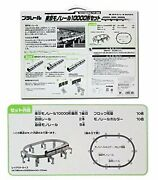Tomy Plarail Expo Limited Tokyo Monorail Toy Train 10000 Form Set F/s W/track