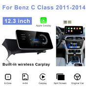 For Mercedes Benz C Class W204 2011-2014 12.3 Car Gps Navigation Stereo Radio
