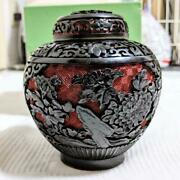 Compost Black Vase Cha-ying Tea Pots With Lid Peony Sculpture Cloisonnies Old