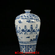 15.3 Old China Porcelain Ming Dynasty Chenghua Blue White People Bamboo Vase