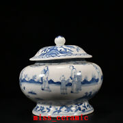 10.2 Chinese Porcelain Ming Dynasty Chenghua Blue White People Flower Jar Pot
