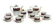 Bernardaud Buffet Limoges Coffee And Tea Service For 8 In Les Anemones