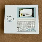 Casio Electronic Dictionary Ex-word Xd-sk2000we White Learn Japan