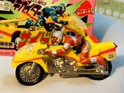Android Android Kikaider Side Machine 1/26 Diecast Scale Chogokin Model Rg-01 Jp