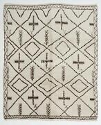 Boho Chic Moroccan Rug 100 Natural Undyed Wool Custom Options Available