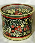 Vintage Soviet Russia Folk Art Tin Cans With Strawberry Design 7x9 And 6 1/2x7