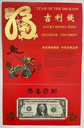 Notes 2012 Lucky Money 8888 Year Of The Dragon 1. Double Consecutive Number.