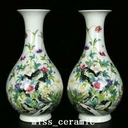 13.2 Old Qing Dynasty Porcelain Yongzheng Mark A Pair Colour Enamels Peony Vase