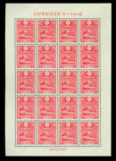 Japan 1935 New Year Greeting Stamps Mt. Fuji Block S/s Sk N1a 222a Mint Mnh