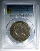 Pcgs Russia Poltina 1733 Rare No Crosses On Small Crowns About Unc K9