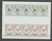 S36639 Monaco Europa Cept Mnh 1974 S/s Without Print To Centre Varietiesand039 Yandt 9a