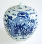 1900 Chinese Ginger Jar W. Blue And White Lion Dog And Stylized Cloud Motifs Ahb