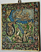 Russian Orthodox Travel Icon - The Multicolor Enamel - Fiery Ascent Of Elijah Th