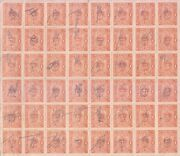 India Cochin Kgvi. 19481an. Orange Sg106 Used Complete Sheet Of 48 Stamps Rare.