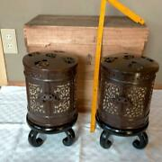 Antique Japanese Brass Lantern-style Candle Holder Set Of Two Pieces With Box